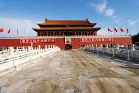 Bắc Kinh – Hàng Châu  Thượng Hải